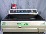 PC-2100P (玉計数機)